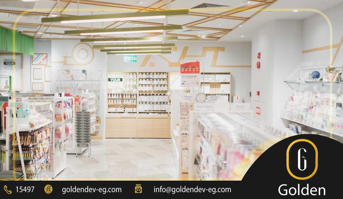 مركز طبي للبيع